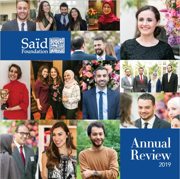 The Saïd Foundation publishes its 2019 annual review